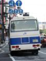 [中国JRバス]【広島200か11-03】334-6953