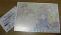 サマーウォーズの半券とポストカード