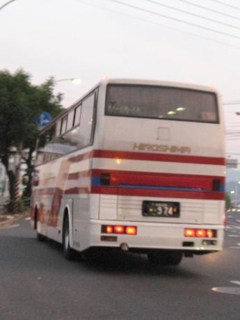 【広島200か・974】ふそうエアロクイーンMV スーパーハイデッカー型