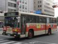 [広交バス]【広島22く26-28】
