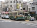[広島電鉄1900形電車][広島電鉄1150形電車][広電バス]1903号車(中)1156号車(左奥)【広島200か・408】