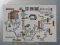 [広電バス]熊野萩原バス停留所【広電バス 熊野線バス路線図】