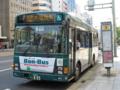 [ボン・バス]【広島200か・805】