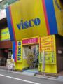 [VISCO]ビスコ紙屋町店KAMIYA1号館