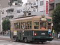 [広島電鉄350形電車]353号車