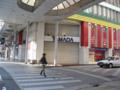 [テックランド]テックランド広島中央本店