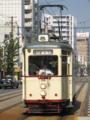 """[広島電鉄200形電車]238号車""""ハノーバー電車"""""""