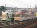 [広島電鉄3800形電車][広島電鉄2000形電車]3805編成(左)2005号車・2004号車(右)