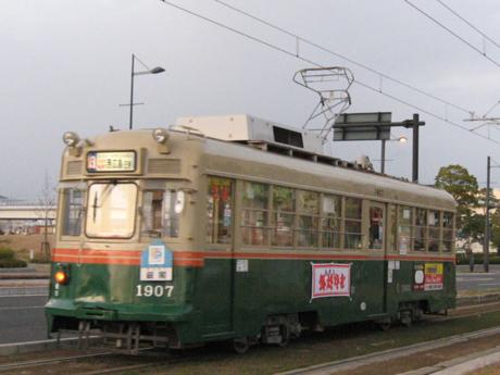 1907号車