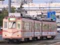 [広島電鉄3000形電車]3008編成