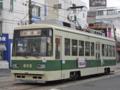 [広島電鉄800形電車]805号車「[0]試運転」