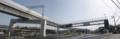 [広島高速2号線]仁保出入口