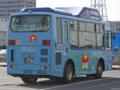[つばきバス]【広島200か・590】