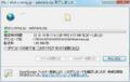 [se・きらら]sekirara.zip 1.05 MB/秒(2010年3月26日 20:10)