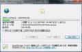 [se・きらら]sekirara.zip 298 KB/秒(2010年3月26日 20:17)