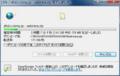 [se・きらら]sekirara.zip 171 KB/秒(2010年3月26日 20:27)