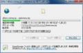 [se・きらら]sekirara.zip 97.4 KB/秒(2010年3月26日 21:07)