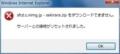 [se・きらら]sekirara.zip をダウンロードできません。(2010/03/26 21:36)