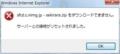 [se・きらら]ダウンロードできません。(2010/03/27 6:02)