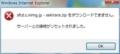 [se・きらら]sekirara.zip をダウンロードできません。(2010/03/27 6:08)
