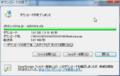 [se・きらら] 5.07 MB/秒(2010年3月27日 6:15)