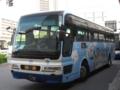 [中国JRバス]【島根200か・197】644-3910