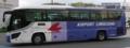 [中国JRバス]【広島200か11-29】641-8910