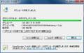 [se・きらら]2.69 MB/秒(2010年4月14日 16:43)