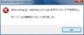 [se・きらら]sekirara_v1.1.zip をダウンロードできません。(2010/04/14 16:32)