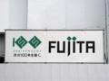 [商工センター]FUKITA コーポレートマーク