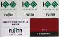 [商工センター]FUJITA 工事現場の掲示