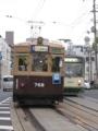 [広島電鉄750形電車][広島電鉄3700形電車]768号車(左)・3701編成(右)
