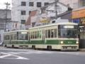 [広島電鉄800形電車]811号車(左)813号車(右)