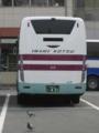 [石見交通バス]【島根200か・431】616