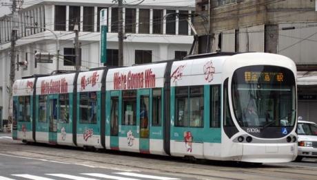 """5109編成""""カープ電車"""""""