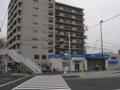 [広島高速2号線]東雲出入口 付近