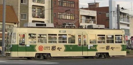 704号車