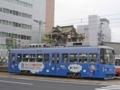 """[広島電鉄800形電車]803号車""""広島銀行"""""""