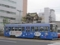 """803号車""""広島銀行"""""""