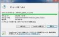 [se・きらら]0.97 MB/秒(2010年5月18日 20:52)