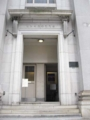 [BOJ]旧日本銀行 広島支店 正面入口