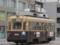 905号車