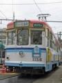 """[広島電鉄1150形電車]1156号車""""ハノーバー号"""""""