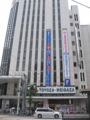 広島福屋 東洋座ビル