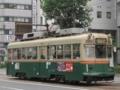 """[広島電鉄1900形電車]1913号車""""嵯峨野"""""""
