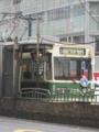 [広島電鉄700形電車]705号車