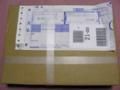 発送元が「角川ホールディングス」の荷札の箱