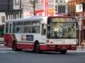 [広島バス]【広島200か・271】205