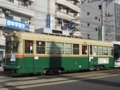 """[広島電鉄1900形電車]1905号車""""比叡"""""""