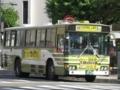 [広電バス]【広島22く31-79】